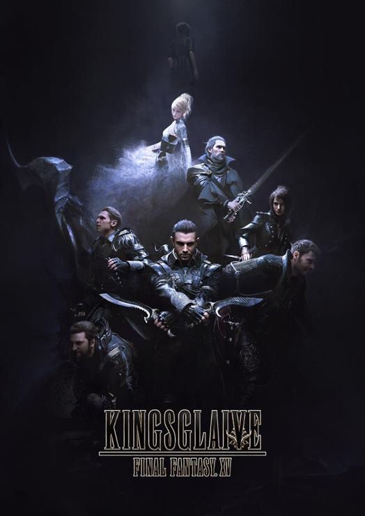 kingsglaive_final_fantasy_xv.jpg